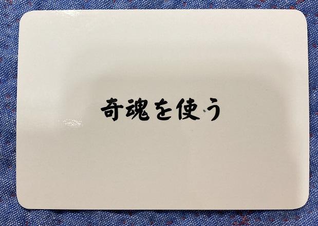 f:id:ezuka:20201214050023j:plain