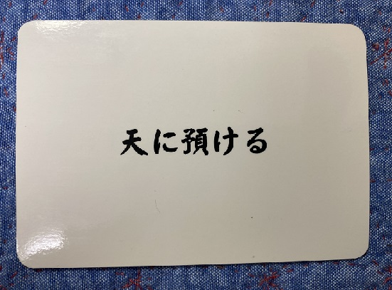 f:id:ezuka:20201220054621j:plain