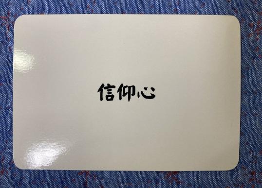 f:id:ezuka:20201221052954j:plain