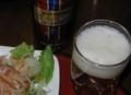 限定醸造ビール