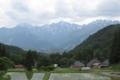 白馬村青鬼から見た北アルプスの山々 中央に五竜岳