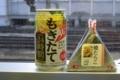 松本駅にて