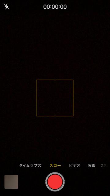 f:id:f-iori1002:20180106223109p:plain