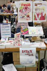 f:id:f-kai:20100627110115j:image:right