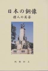 f:id:f-kai:20110512014456j:image:right