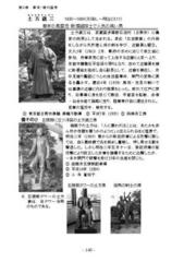 f:id:f-kai:20110515090259j:image:right
