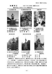 f:id:f-kai:20110515090300j:image:right