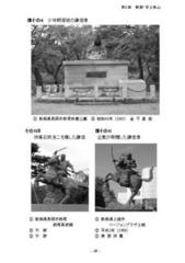 f:id:f-kai:20110515090301j:image:right