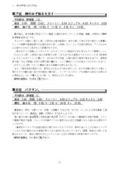 f:id:f-kai:20110609061053p:image:left