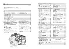 f:id:f-kai:20110609061054p:image:left