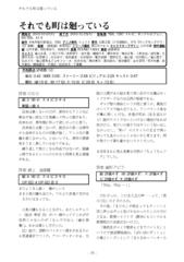 f:id:f-kai:20110609061055p:image:left