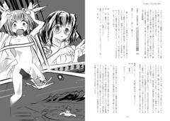 f:id:f-kai:20111031052009p:image
