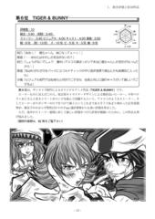 f:id:f-kai:20111223165040p:image