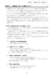 f:id:f-kai:20111223200203p:image