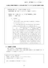 f:id:f-kai:20111223200204p:image