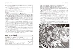 f:id:f-kai:20121222102911j:image