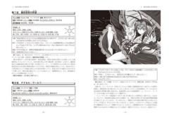 f:id:f-kai:20121222102914j:image