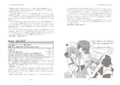 f:id:f-kai:20121222102917j:image