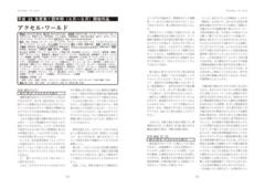 f:id:f-kai:20121222102926j:image