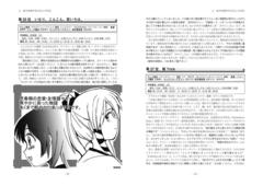 f:id:f-kai:20140621191627j:image