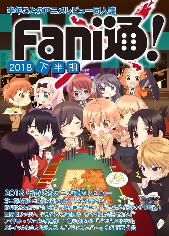f:id:f-kai:20190809070009j:plain