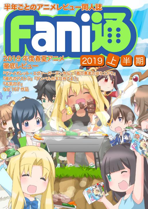 f:id:f-kai:20191227051237j:plain