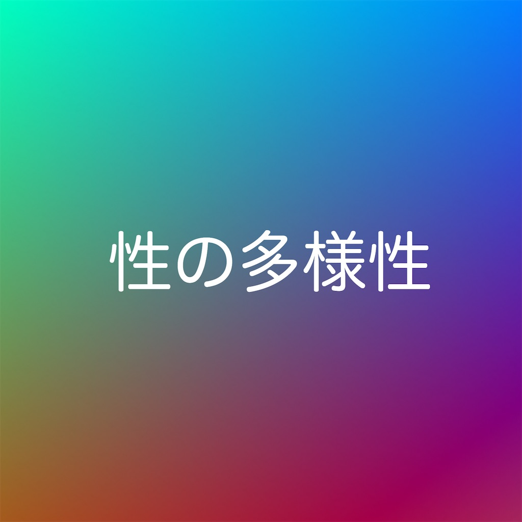 f:id:f-manabiai:20191203215025j:image