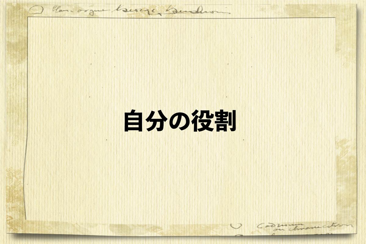 f:id:f-manabiai:20200122233055j:plain