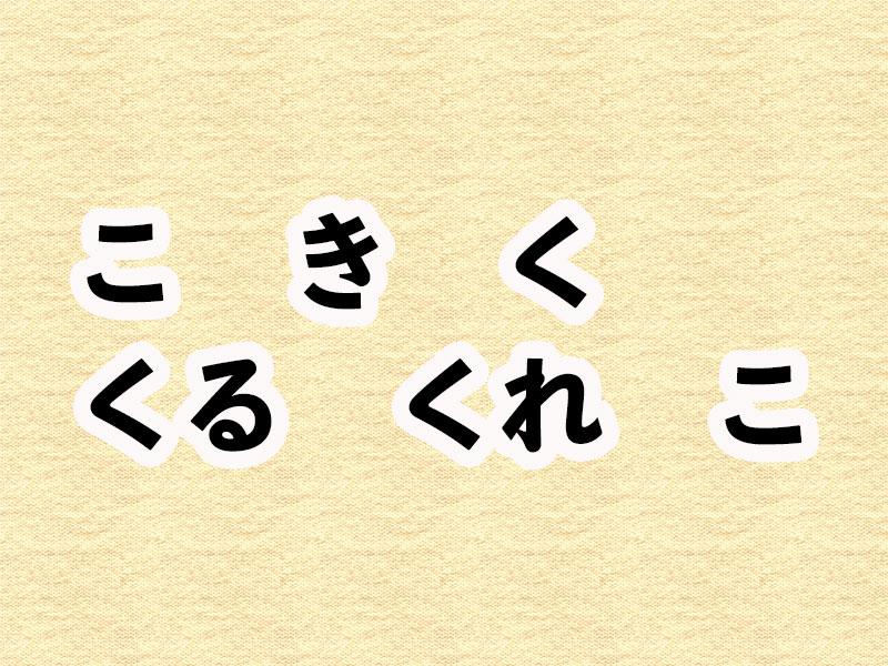 f:id:f-manabiai:20200422111036j:plain