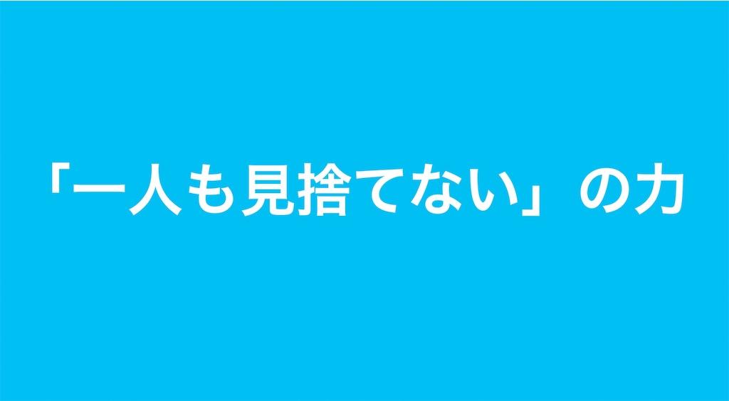 f:id:f-manabiai:20200913141709j:image