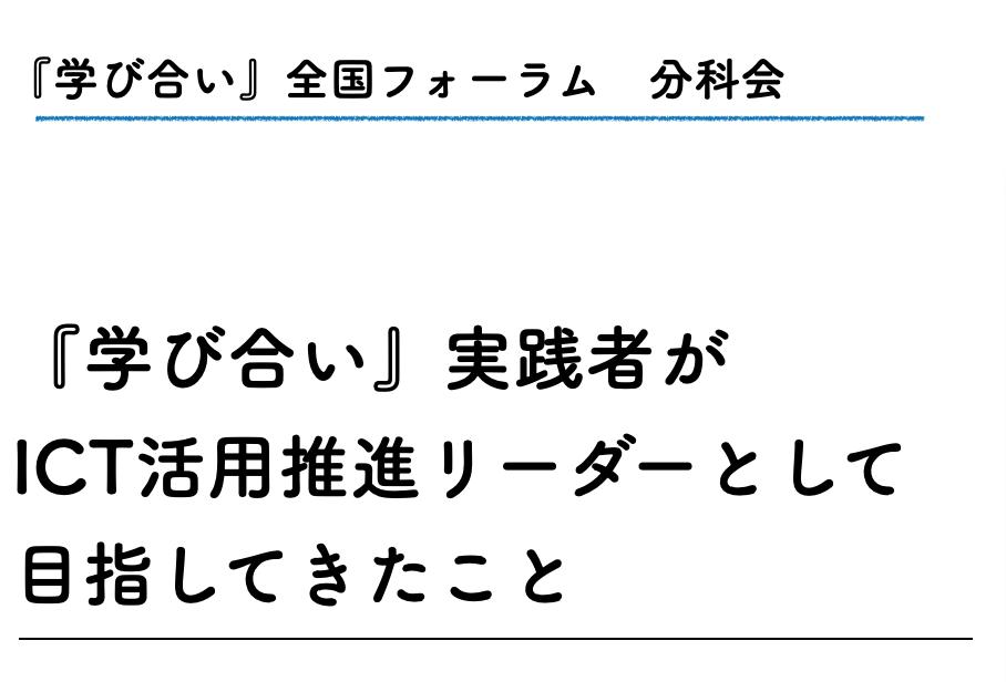 f:id:f-manabiai:20210221131334p:plain