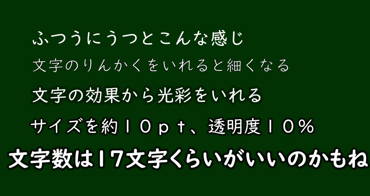 f:id:f-manabiai:20210525214113p:plain