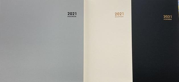 f:id:f-plus:20201126003203j:plain
