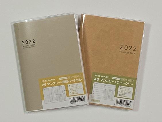 f:id:f-plus:20210923002008j:plain