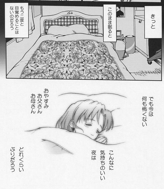 f:id:f-sano:20171123233521j:plain
