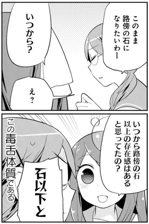 f:id:f-sano:20171203181133j:plain