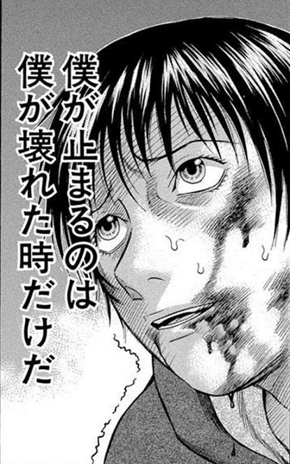 f:id:f-sano:20180211230511j:plain