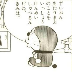 f:id:f-sano:20180312001932j:plain
