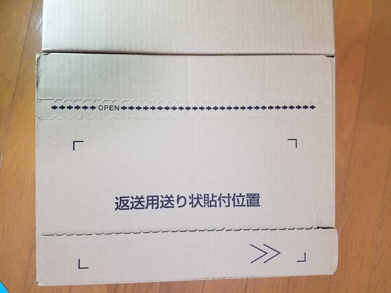 f:id:f-sano:20181226170743j:plain