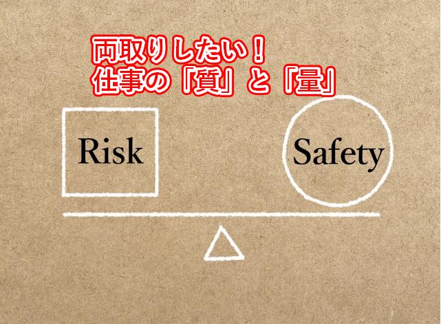 f:id:f-schale:20210807173743p:plain