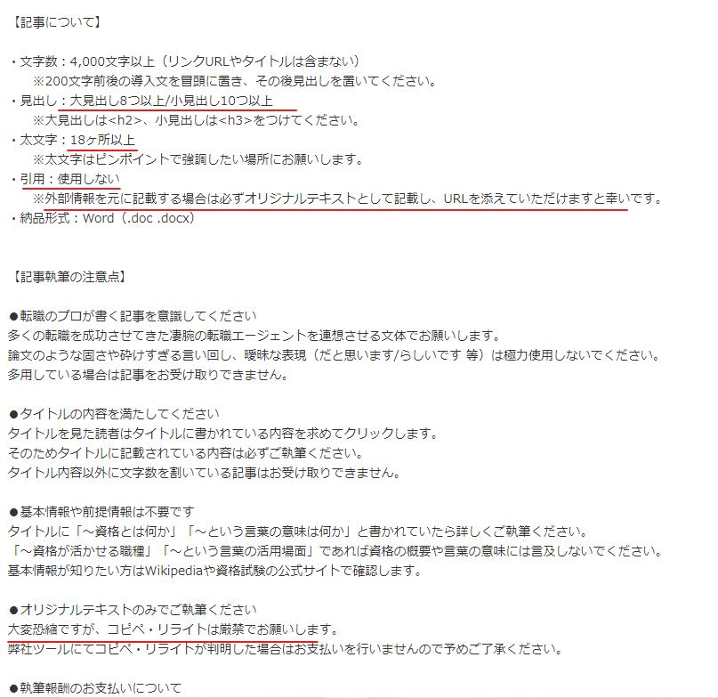 f:id:f-schale:20210812012349p:plain