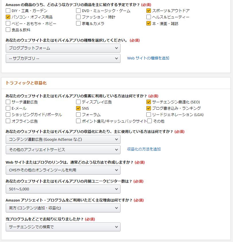 f:id:f-schale:20210812165020p:plain