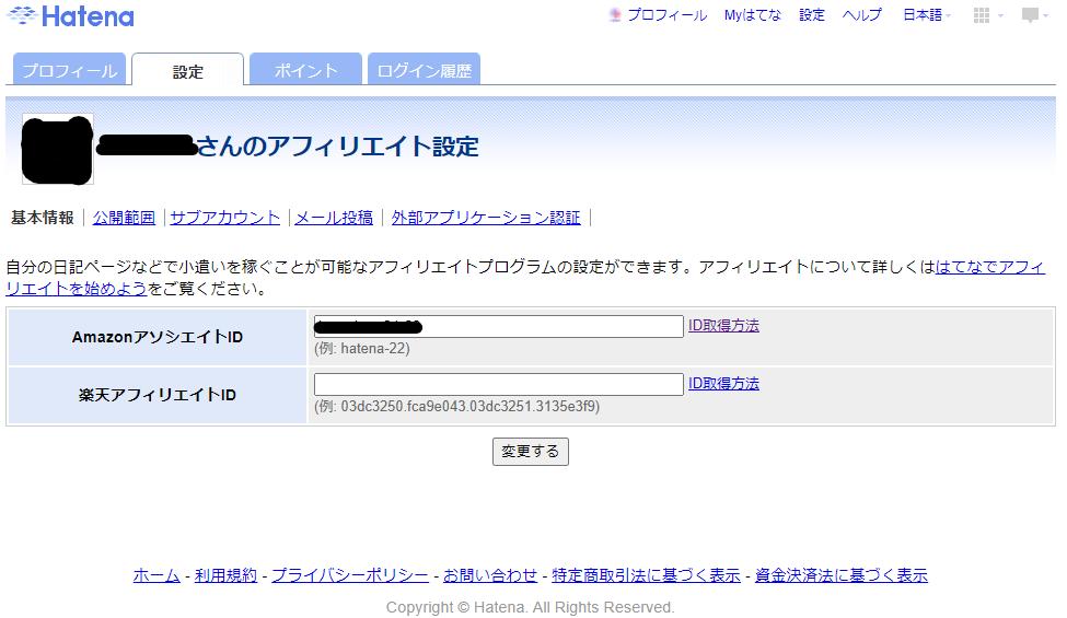 f:id:f-schale:20210812165042p:plain