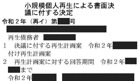 f:id:f-tarou:20201205212517j:plain