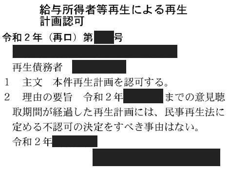 f:id:f-tarou:20201205212523j:plain