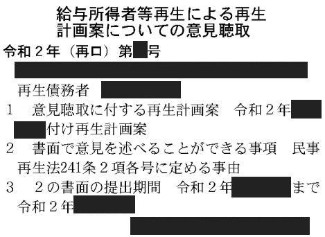 f:id:f-tarou:20201205212526j:plain