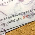 20111227195314