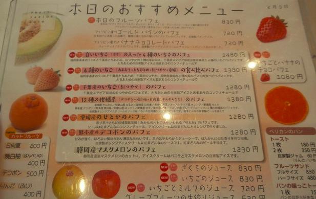浅草のスイーツを紹介するページです
