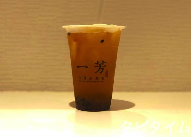 浅草のタピオカミルクティー4