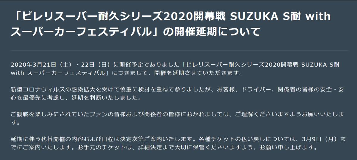 f:id:f300296:20200302152014p:plain